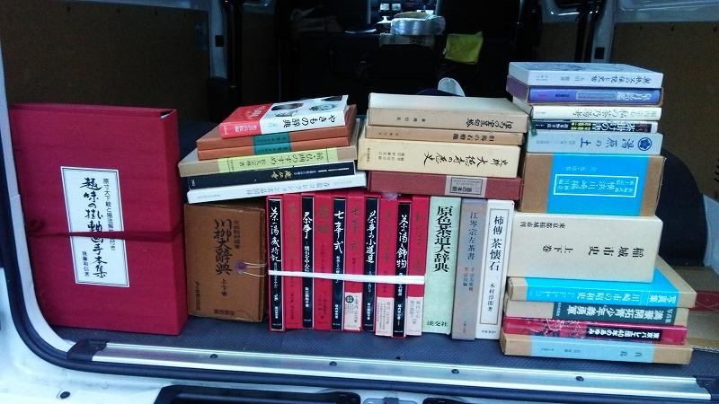 茶の湯、仏画、バレエ、稲城市、川崎市