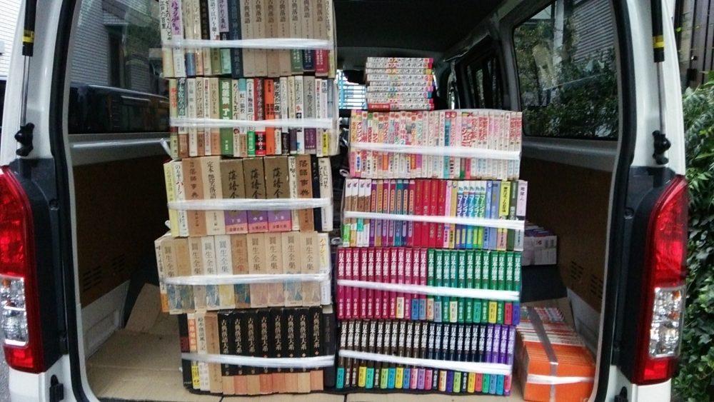 落語事典、古典落語等、落語関連書籍、「キャンディキャンディ」他少女漫画、「マンガ日本の歴史 石ノ森章太郎