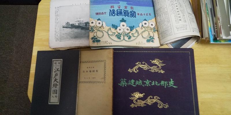 江戸大江図、支那北京城建築