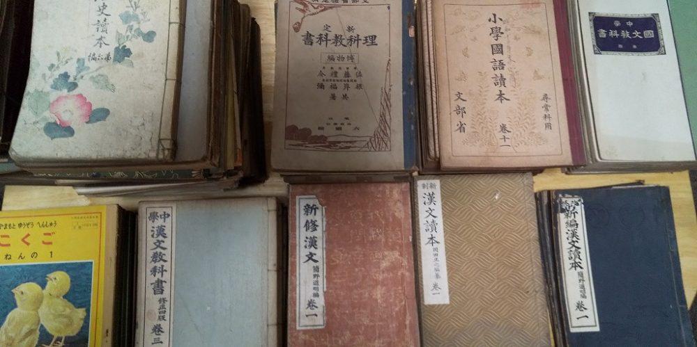 明治・大正・昭和の教科書